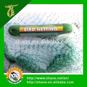 3 Years Warranty Plastic Bird Net (nylon) pictures & photos
