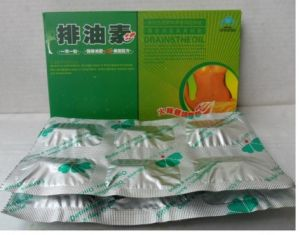 Pai You Su Slimming Capsules pictures & photos