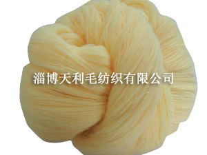 Super Soft Acrylic Yarn