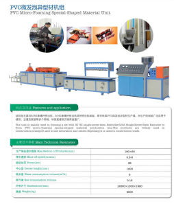 PVC Micro-Foaming Special-Shaped Material Unit