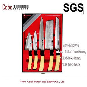 Ying Guns Sashimi Usuba Knife Stainless Steel Cutlery Chef Knives 5PCS