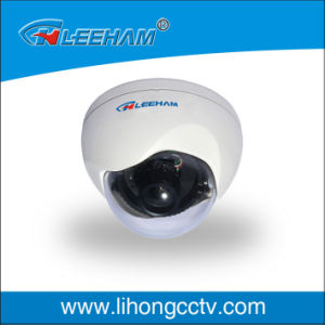 Popular type of Wide Dynamic Range Day Night Dome Camera
