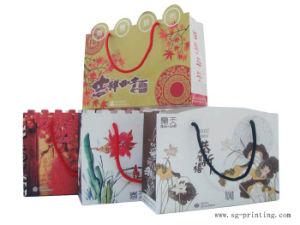 Paper Bags (SG-PB02)