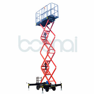 Movable Aerial Work Platform Hydraulic Scissor Lift (Max Height 14m) pictures & photos
