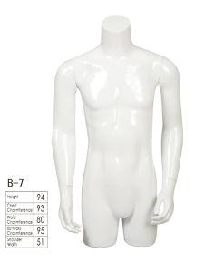 Male Mannequin Torso (B-7)