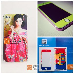 Custom Stickers for Phone Accessory (Daqin78) pictures & photos
