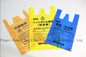 PE T-Shirt Bag for Garbage