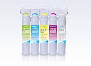 Under Counter Water Filter (JSL-02G-5)