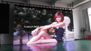 OEM Indoor LED Advertising Curtain Displays pictures & photos
