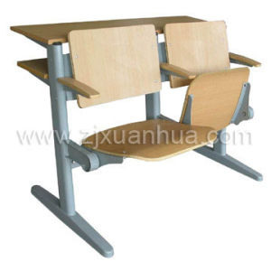 Tip-Up Seat (XH-2053)