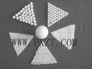 Alumina Ceramic Balls
