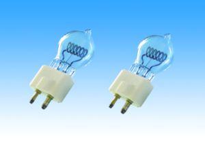 Single End White Light High Temperture Spotlight Halogen Bulb pictures & photos