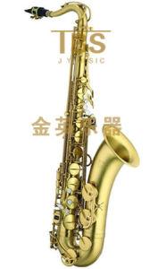BB Tenor Saxophone (JYTS-200SJ)