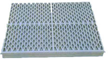 Aluminium Grating Panel