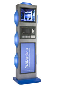 Coin-Operated Phone Charging Kiosks (CLY-12C-1A-II)