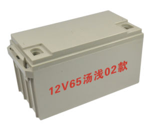 Good Option for The UPS Battery Container