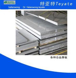 5005 Aluminum Plate