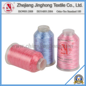 Polyester Spun Sewing Thread (Multi-Color)
