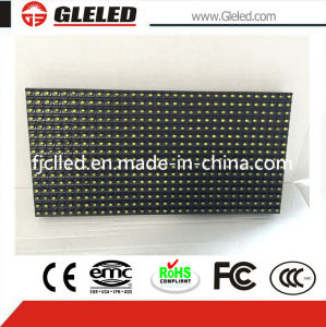 Wholesale High Definition Outdoor P10 Single Yellow LED Display Module pictures & photos