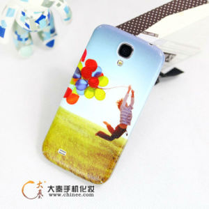 3D Mobile Skin Design Sticker System for Samsung S4 pictures & photos