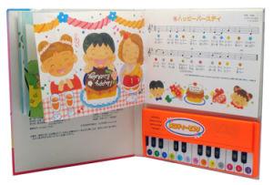 Piano Music Book (Y144)