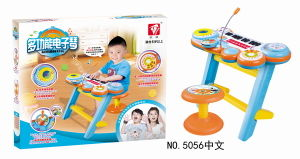 ID505300 Baby Electronic Piano Musical Toy