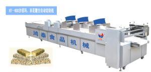 Peanut Brittle Automatic Cutting Machine (HT-600)