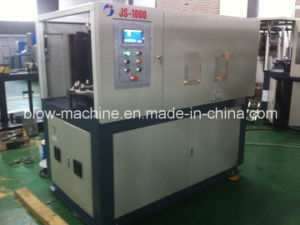Max 1.5L 1 Cavity Pet Bottle Blowing Mold Machine Witch Ce pictures & photos