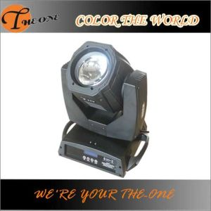 Moving Head Lighting DJ Disco Effect 230W 7r Beam Stage Light pictures & photos