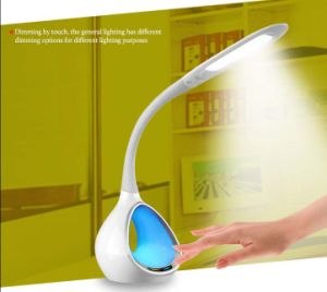 New Products Sliding to Change Color 12W Dimmable LED Table Light with Ce RoHS pictures & photos