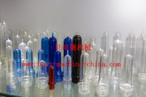 Manual Water Plastic Pet Preform Injection Moulding Making Machine pictures & photos