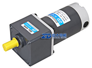 DC gear motor(5GN 40KB) pictures & photos