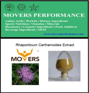 Organic Natural Extract --- Rhaponticum Carthamoides Extract/Leuzea Carthamoides Extract pictures & photos