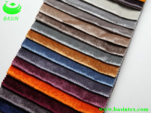 New Plain Woven Sofa Fabric (BS2114B) pictures & photos