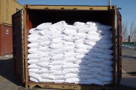 White Powder 99% Thiourea for Agriculture and Industry pictures & photos