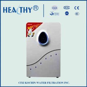 Reverse Osmosis Water Filter (KCRO-BD) pictures & photos