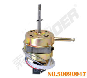 Suoer Desk Fan Motor Electric Fan Parts (50090047) pictures & photos