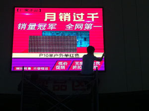 LED Module of P7.62 Indoor Full Color pictures & photos