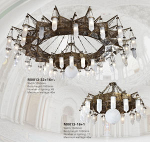 Moroccan Project Hanging Brass Chandelier Lantern Pendant Lighting (KAM0013-32+16+1) pictures & photos