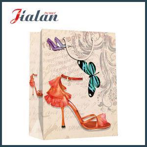 Cheap Customize Logo Printed Classical Design Paper Shopping Bag pictures & photos