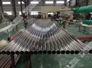 China Stainless Steel Manufacturer pictures & photos