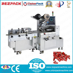 Automatic Candy Packing Machine (RZ-1200) pictures & photos