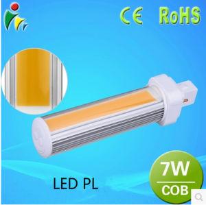 Alight AC90-260V 8W COB G24 LED Plug Light