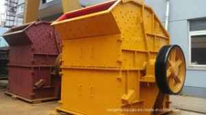 2015 Low Price Hammer Crusher