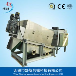 Volute Sludge Dewatering Filter Press Machine