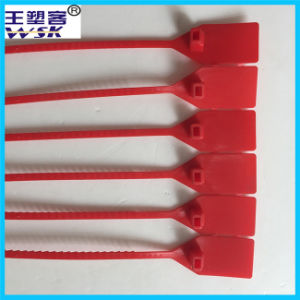 Heat Seal Resealable Plastic Seal for Food (PP)