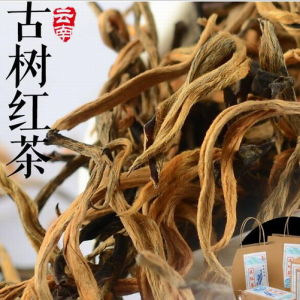 Ancient Tea Tree Grade 1 Black Tea with Beauty and Health pictures & photos