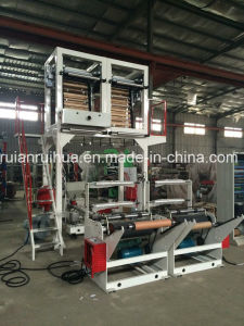 Double Head Film Blowing Machine Set pictures & photos