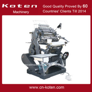 Koten Brand Book Sewing Machine for Europe Market Since 2007 pictures & photos