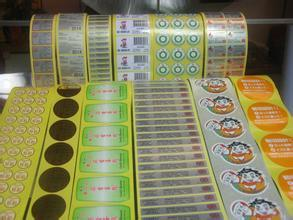 Adhesive Logo PE Label Sticker
